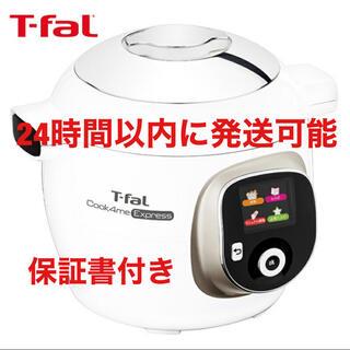 ティファール(T-fal)のT-fal ティファール クックフォーミーエクスプレス CY8521JP(調理機器)