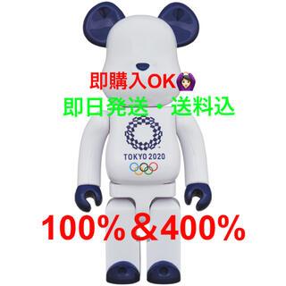 メディコムトイ(MEDICOM TOY)のベアブリック 100% & 400%(東京2020オリンピックエンブレム)(その他)