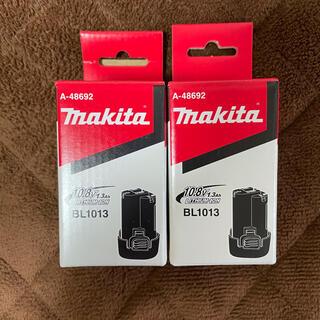 マキタ(Makita)のマキタ バッテリー2個 新品(バッテリー/充電器)