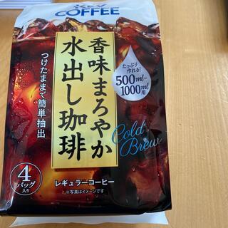 キーコーヒー(KEY COFFEE)のKEY COFFEE  香味まろやか水出し珈琲(コーヒー)