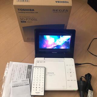 トウシバ(東芝)のTOSHIBA REGZA SD710s(DVDプレーヤー)