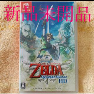 ニンテンドースイッチ(Nintendo Switch)の[未開封]ゼルダの伝説 スカイウォードソード HD(家庭用ゲームソフト)