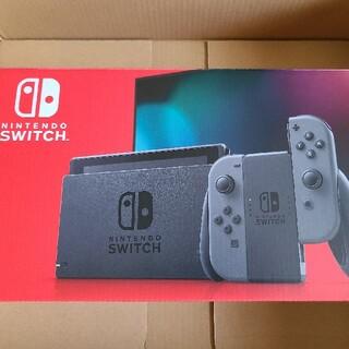 ニンテンドースイッチ(Nintendo Switch)の新品未開封【任天堂】Switch スイッチ 本体 グレー(家庭用ゲーム機本体)