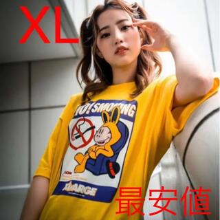 XLARGE - FR2 XLARGE