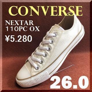 CONVERSE - 26.0cm コンバース ネクスター110 PC OX ホワイト
