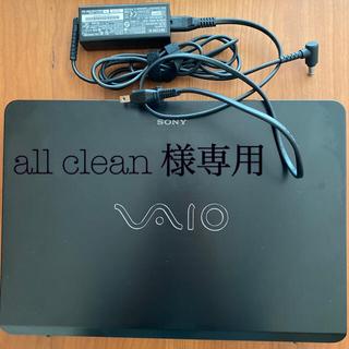 バイオ(VAIO)のvaio sony ノートパソコン(ノートPC)