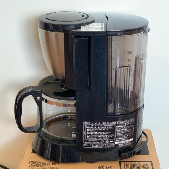 象印(ゾウジルシ)の象印 コーヒーメーカー ステンレスブラック EC-AJ60E5-XT スマホ/家電/カメラの調理家電(コーヒーメーカー)の商品写真