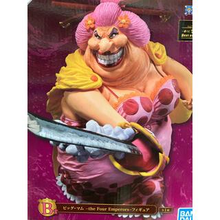 BANDAI - [匿名配送] ビッグマム 一番くじ フィギュア