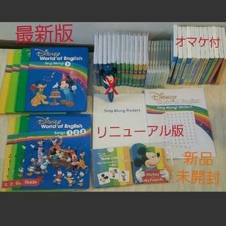Disney - 【新品 未使用】 最新 シングアロング ブルーレイ版