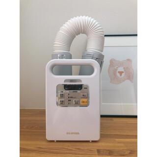 アイリスオーヤマ - 布団乾燥機 2019年製 美品