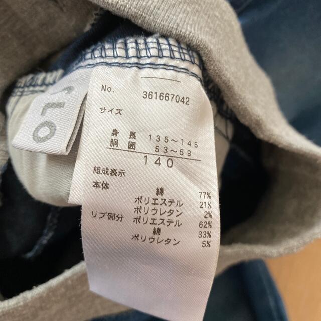 しまむら(シマムラ)のお値下げCLOSSHIボトム140 キッズ/ベビー/マタニティのキッズ服男の子用(90cm~)(パンツ/スパッツ)の商品写真