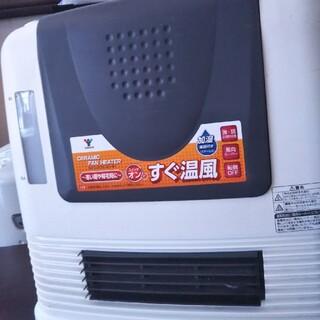 ヤマゼン(山善)の山善セラミックヒーター 夏でも冷える方に(電気ヒーター)