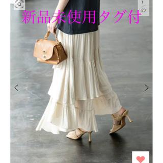 Noble - NOBLE   ランダムティアードロングスカート ¥26,400税込