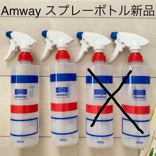 Amway - Amway 新品未使用スプレーボトル 4本セット&パンフレット