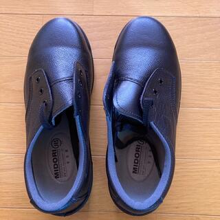 ミドリアンゼン(ミドリ安全)のミドリ 安全靴(その他)