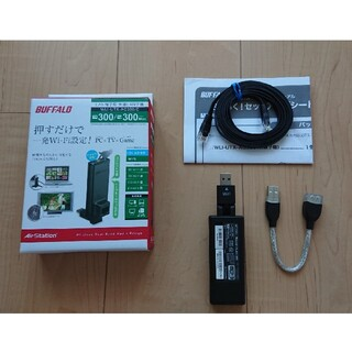バッファロー(Buffalo)のBUFFALO LAN端子用無線LANユニット WLI-UTX-AG300/C(PC周辺機器)
