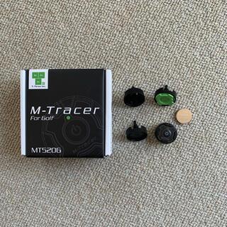 EPSON - M-Tracer MT520G エムトレーサー