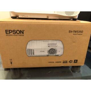エプソン(EPSON)の美品 EPSON プロジェクター  EH-TW5350 dreamio(プロジェクター)