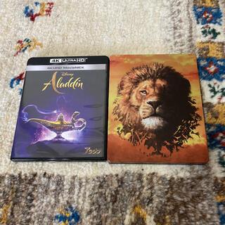 Disney - 4kuhd 実写版アラジン+ライオンキング