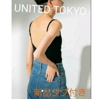 STUDIOUS - 【新品】UNITED TOKYO ネオバックオープンキャミソール