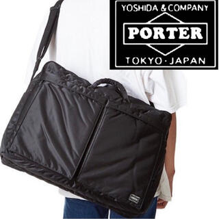 ポーター(PORTER)の名品!大容量!PORTERポータータンカー2WAYボストンバック定価40700円(ボストンバッグ)