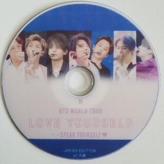 防弾少年団(BTS) - BTS WORLD tour  JAPAN at 大阪世界中が熱狂!