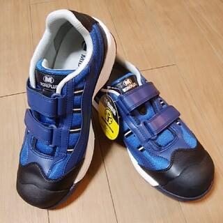ミドリアンゼン(ミドリ安全)の[送料込み]安全靴 25.5EEE MPN-905 [ミドリ安全] ブルー(スニーカー)