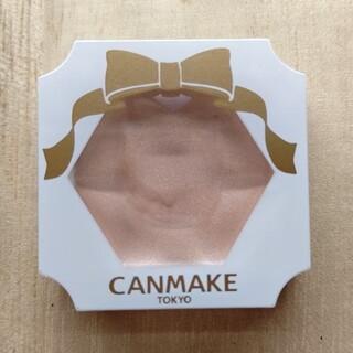 キャンメイク(CANMAKE)の■キャンメイク クリームハイライター01(フェイスカラー)