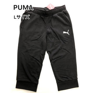 PUMA - PUMA プーマ 3/4 パンツ  Lサイズ