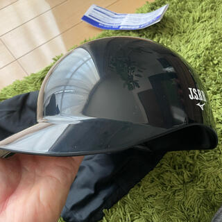 MIZUNO - ミズノ キャッチャー ヘルメット ツバあり