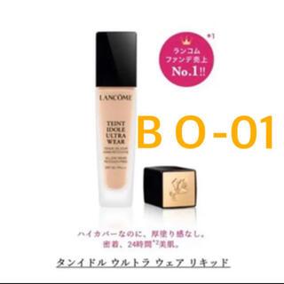 LANCOME - ランコム タンイドル ウルトラ ウェア リキッド ファンデーション BO-01