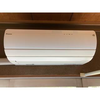 ダイキン(DAIKIN)の【エアコン・室外機・12畳】ダイキン・AN 36SASK-W(直接のお引き渡し)(エアコン)
