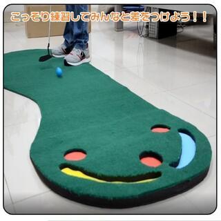 ゴルフ 練習 パターマット 2m 屋内 273cm×91.5cm 軽量 傾斜