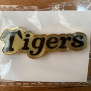 阪神タイガース2021 ピンズ