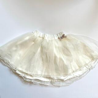プティマイン(petit main)の新品未使用 petit main チュールスカート 80cm (スカート)