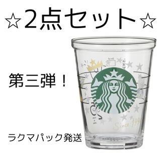 Starbucks Coffee - スターバックス25周年記念★コレクタブルコールドカップグラススター第3弾