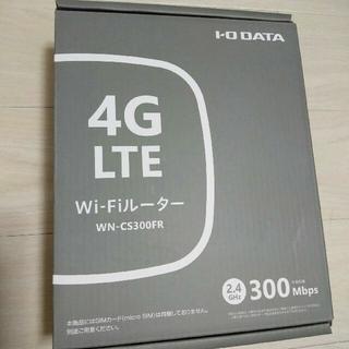 アイオーデータ(IODATA)のI-O DATA WiFiルーター SIMフリー WN-CS300FR(その他)