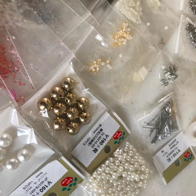 貴和製作所(キワセイサクジョ)のピアスパーツ♡ビーズ,フラワー等♡セット売り ハンドメイドの素材/材料(各種パーツ)の商品写真