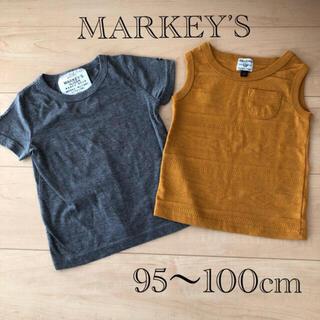 マーキーズ(MARKEY'S)のMARKEY'S マーキーズ Tシャツ 2枚セット 100cm 95cm(Tシャツ/カットソー)
