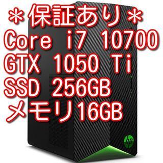 ヒューレットパッカード(HP)のHP Pavilion Gaming i7 10700 GTX1050Ti(デスクトップ型PC)