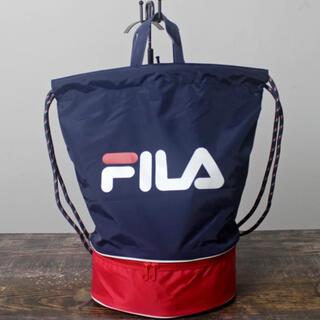 FILA - フィラ ビーチバッグ  FILA 水泳 水着 プール スイミングバッグ 紺 新品