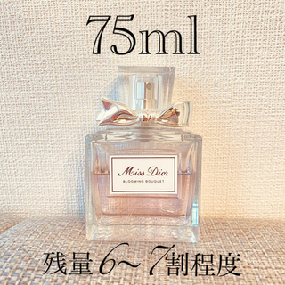 Dior - Miss Dior Blooming bouquet 香水