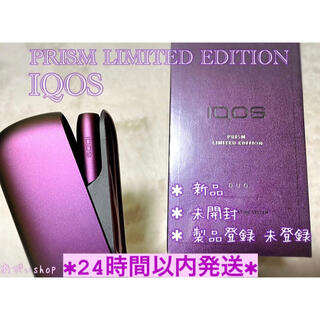 IQOS - ❤️ IQOS3 DUO プリズムモデル❤️ 限定品【即日発送】【ラスト1点】