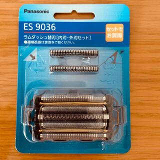 パナソニック(Panasonic)の【新品】ES9036 ラムダッシュ シェイバー 替刃 セット Panasonic(メンズシェーバー)
