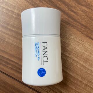 ファンケル(FANCL)のFANCL サンガード 日やけ止め用ミルク(日焼け止め/サンオイル)
