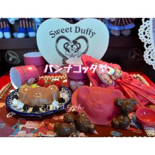 ダッフィー(ダッフィー)のディズニーシー♥ダッフィー&フレンズ🧸スウィートダッフィー パンナコッタ型♥(調理道具/製菓道具)