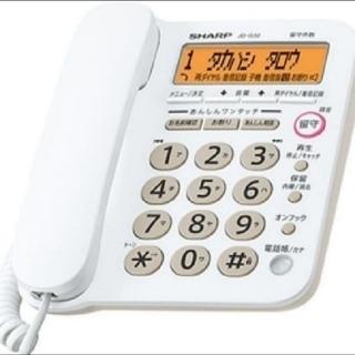 シャープ(SHARP)の新品 迅速発送 SHARP シャープ 電話機 JD-G32親機のみ 迷惑電話対応(その他)