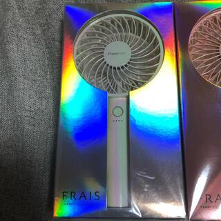 フランフラン(Francfranc)の【専用】フランフラン ハンディファン オーロラ ホワイト(扇風機)