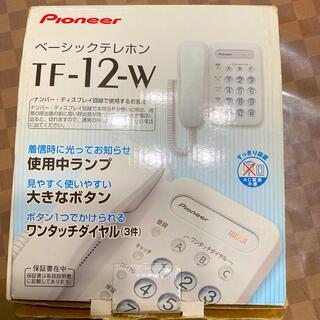 パイオニア(Pioneer)のPioneer パイオニア TF-12-W 電話機本体のみ(その他)