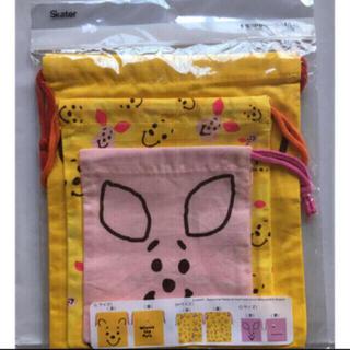 クマノプーサン(くまのプーさん)の新品未使用 プーさん&ピグレッド 巾着ポーチ 3枚セット(ポーチ)